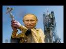 Россия в космосе РФ по запускам на предпоследнем месте сверхдержава