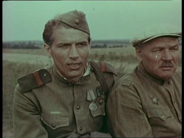 Встреча на переправе (СССР, 1963 г.)