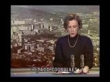 საბჭოთა პროპაგანდა 1989 წლის 16 აპრილი
