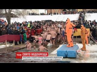 Стрибки у Дніпро, діти у крижаній воді та хрещення військових: як Україна святкувала Водохреще