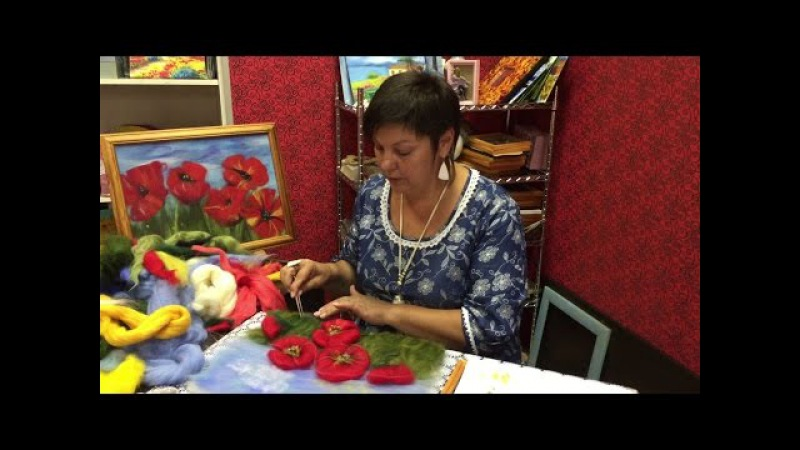 ЖИВОПИСЬ ШЕРСТЬЮ МАКИ FELTING of PICTURE HOW TO MAKE A PICTURE of WOOL