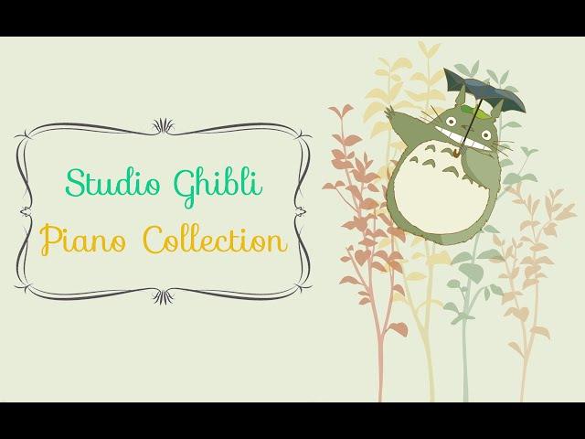 Studio Ghibli Piano Collection スタジオジブリピアノメドレー【作業用、勉強、睡眠用BGM】