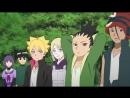 [SHIZA] Боруто - Новое поколение Наруто / Boruto - Naruto Next Generations TV - 3 серия [NIKITOS] [2017] [Русская озвучка]