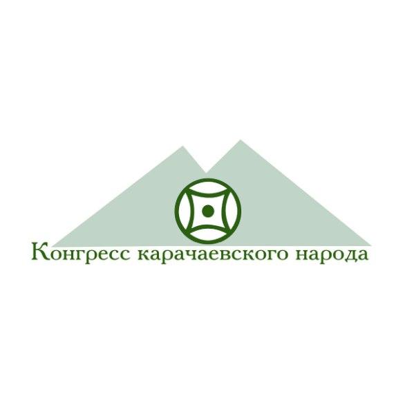 Обращение по поводу Эшкаконского водохранилища