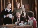 Уморительная сцена с логопедом из замечательной комедии По семейным обстоятельствам