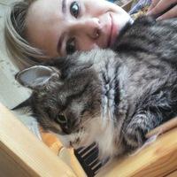 Светлана Ахремюк
