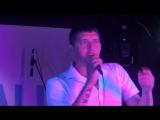 Аркадий Кобяков -Такая как лед(мюзик холл)