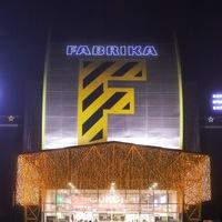 trcfabrika1