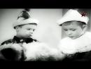 Два друга 1954 детский фильм, экранизация СССР HD p50