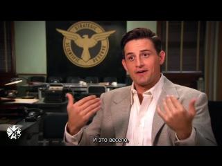 Энвер рассказывает о втором сезоне Агент Картер (rus sub)