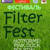 FILTER FEST 2017
