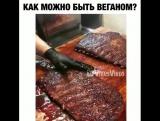 Согласны? #вайн #видео #смешно #vine #юмор #прикол #мило #юморист #ржака #приколы #смех #шутка #ржач #мем #LOL #fail #fails #