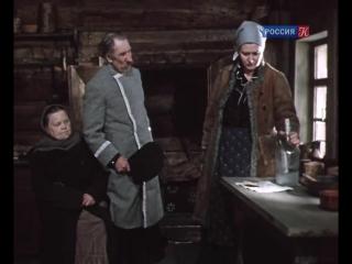 Строговы (1976) 3 серия