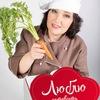 """Журнал """"Люблю готовить!"""" Казахстан"""