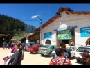 Resource Cajamarca