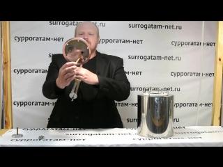 Видеообзор- самогонный аппарат Мечта с сухопарником