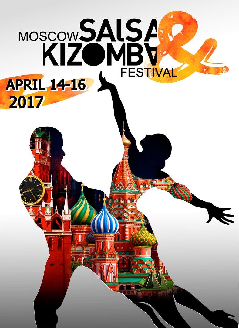 Афиша Москва Moscow Salsa & Kizomba Festival