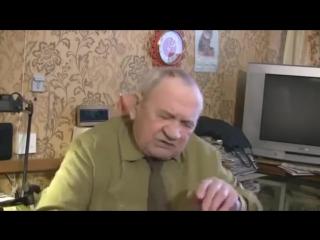 Ветеран ВОВ о сверхвозможностях человеческого мозга