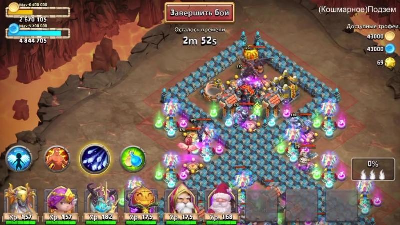 Кошмарное Подземелье 4-5, 4-6 без Минотавра, Духа Мага и Дракулы. Insane Dungeon. Castle Clash 156