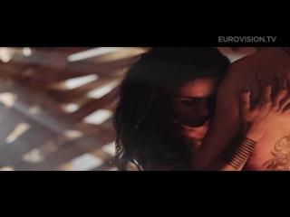 Aminata - Love Injected