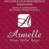 ARMELLE 💖 / ДУХИ И БИЗНЕС 💖Курск💖