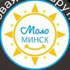 Маршрутка Минск Молодечно, Молодечно Минск