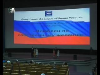 Первоуральцам на большом экране  показали советскую киноленту