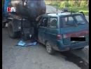 Смертельное ДТП на трассе водитель легковушки не справился с управлением и врезался в ассенизаторскую машину