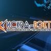 Телеканал Искра-ВЭКТ | Воскресенск