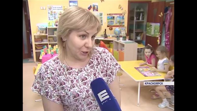 Детсад в Красноярске, в котором закаливали малышей на морозе, поразил американце