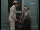 «Безумный день инженера Баркасова» (1983) 2-я серия