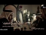 The Great Arab Revolt: Part I | الثورة العربية الكبرى: الجزء الاول