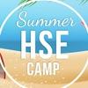 ЭВС | HSE Summer Camp