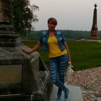Юлия Мерзликина
