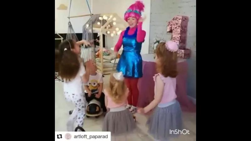 Розочка и Арт Лофт Папа Рад