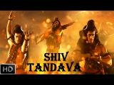 Shiv Tandav Stotram   Mantra + Dance   With Lyrics   Most Powerful Shiva Stotra   Maha Rudra Avtar