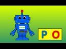 Учимся читать по складам не по слогам - склад РО. Развивающий мультик для детей 1-3 лет