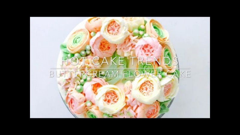 Ranunculus and Hydrangea Buttercream flower cake - how to make by Olga Zaytseva CAKE TRENDS 2017 8