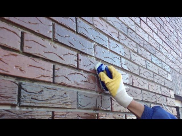 Очищення поверхні цегли кислотою перед фугуванням