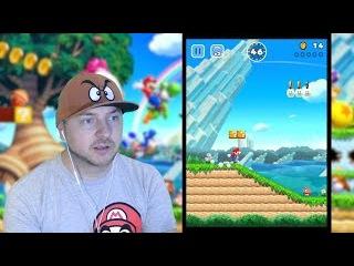 Super Mario Run: играем в полную версию