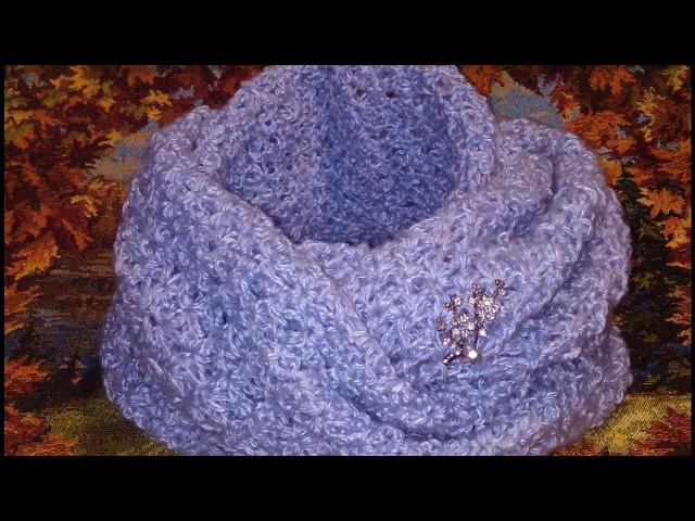 Снуд в 2 оборота крючком шарф хомут Cowl crochet Scarf in two turns
