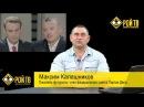 Скандал после дебатов Стрелкова и Навального