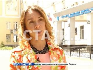 Нижегородскую студентку полицейские по ошибке превратили в проститутку