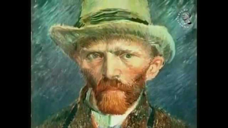15.Ван Гог Великие художники Постимпрессионисты