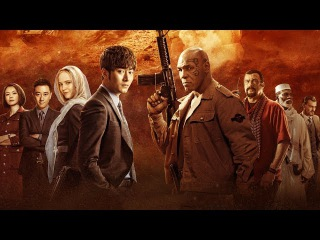 China Salesman (中国推销员, 2017) Mike Tyson / Steven Seagal ultimate trailer