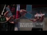 [메가헤르츠] 카디스트리 튜토리얼(강좌) 프로젝트 믹서 : Mukun / [Megahertz] Cardistry Tutorial Project 'Mixer' : M