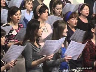 Он Водит Меня к Водам Тихим..- Хор - Christian Russian Song..