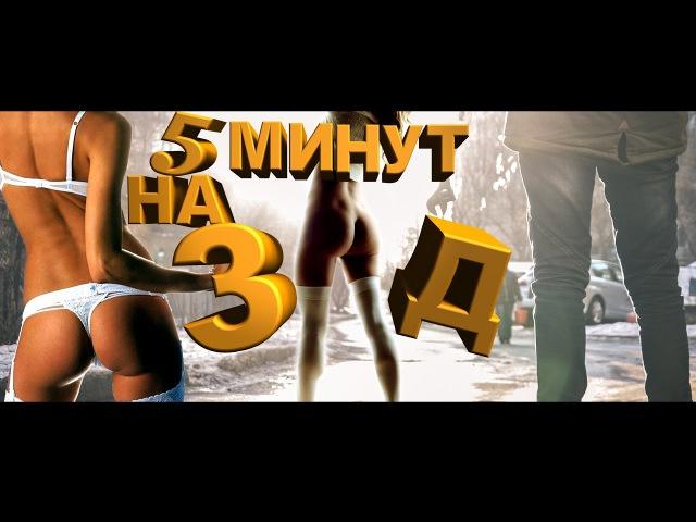 5 МИНУТ НАЗАД - PHARAOH (ЛУЧШАЯ ПАРОДИЯ) CS:GO CS 1.6