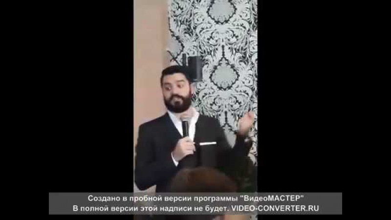 Нарек Сираканян - что такое FREEDOM GROUP 20.05.17
