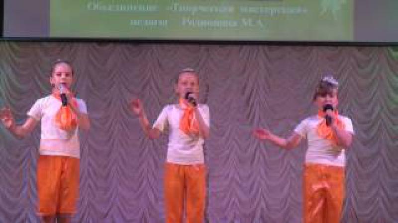Улыбчивая песенка - Сладкоежки, студия Орфей